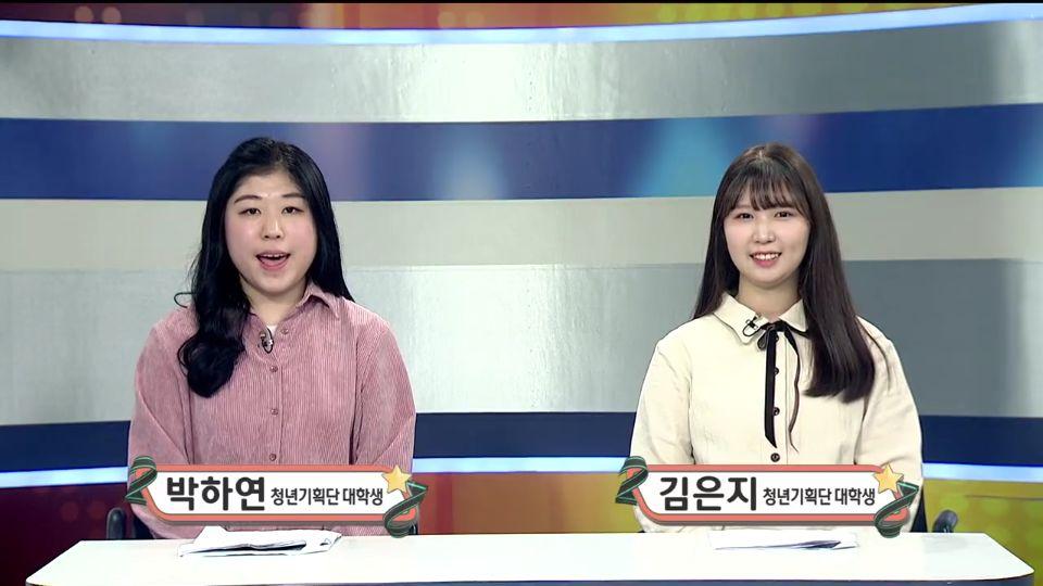 연합뉴스 '취업이 보인다-청년단이 간다'5.jpg
