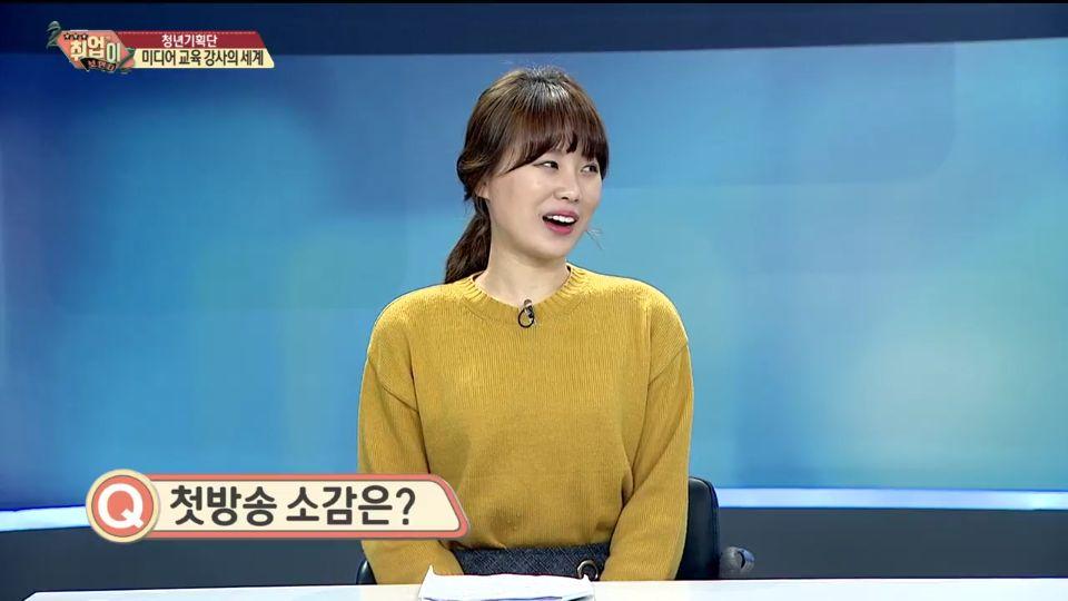 연합뉴스 '취업이 보인다-청년단이 간다'17.jpg