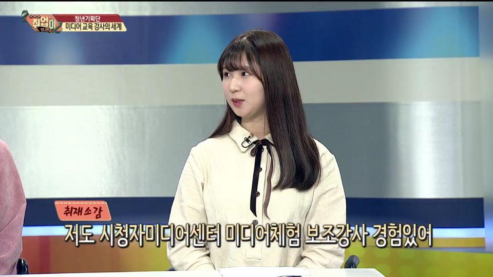 연합뉴스 '취업이 보인다-청년단이 간다'14.jpg
