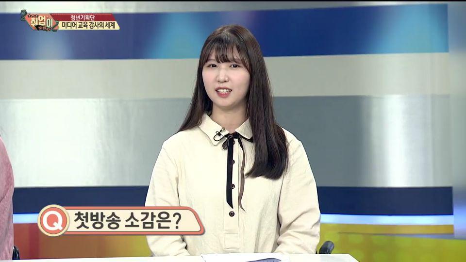 연합뉴스 '취업이 보인다-청년단이 간다'18.jpg