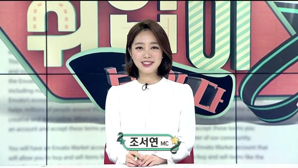 연합뉴스 '취업이 보인다-청년단이 간다'2.jpg