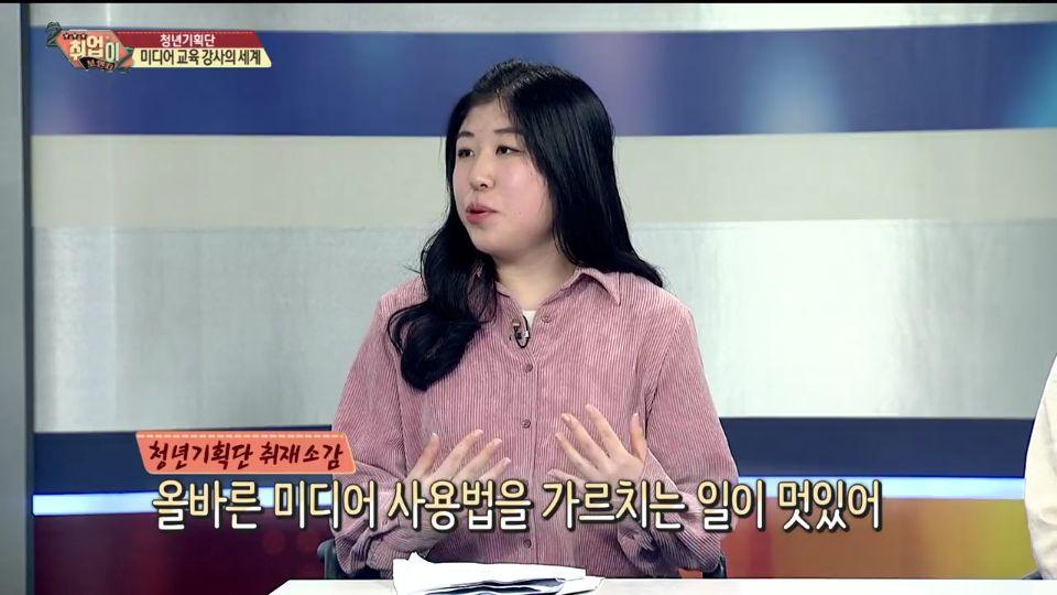 연합뉴스 '취업이 보인다-청년단이 간다'15.jpg
