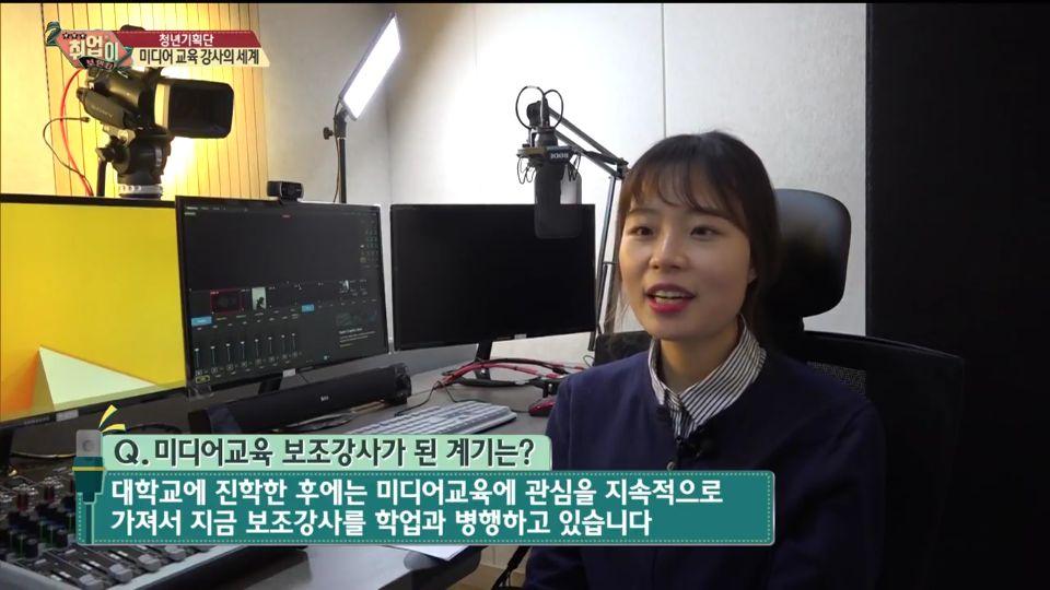 연합뉴스 '취업이 보인다-청년단이 간다'9.jpg