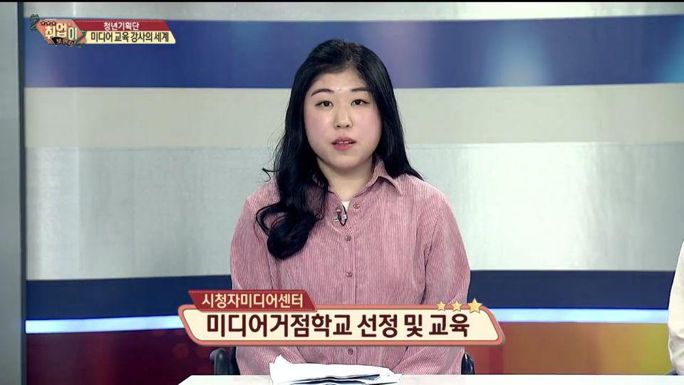 연합뉴스 '취업이 보인다-청년단이 간다'13.jpg