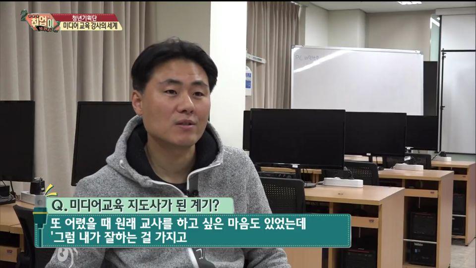연합뉴스 '취업이 보인다-청년단이 간다'8.jpg