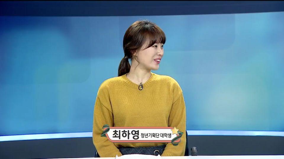 연합뉴스 '취업이 보인다-청년단이 간다'6.jpg