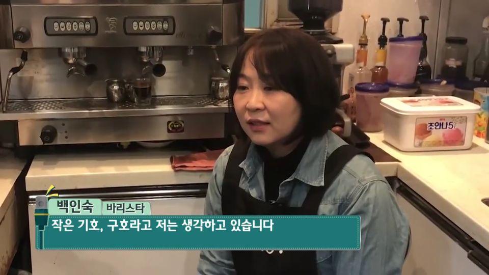 연합뉴스 4회 13.jpg