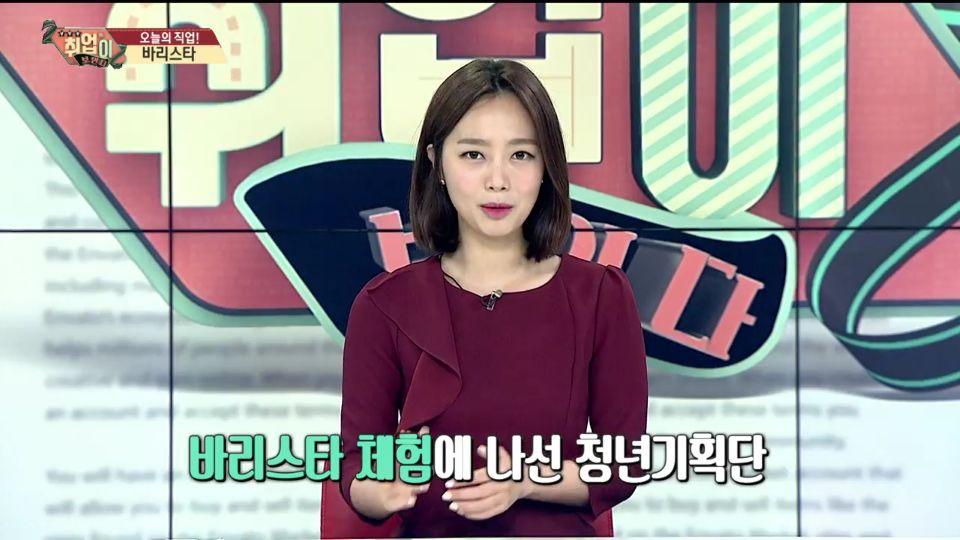 연합뉴스 4회 23.jpg