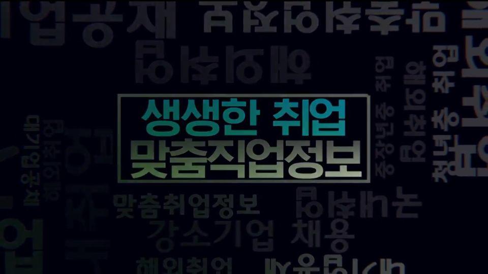 연합뉴스 4회 2.jpg