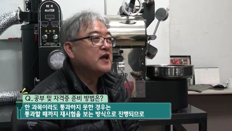 연합뉴스 4회 32.jpg