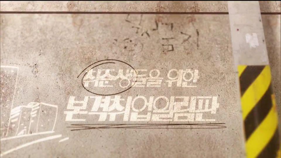 연합뉴스 4회 4.jpg