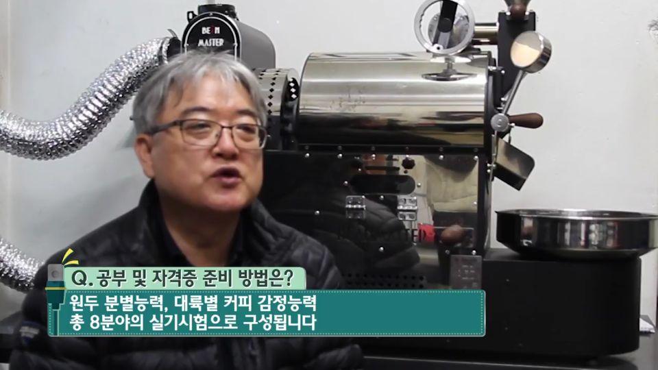 연합뉴스 4회 31.jpg