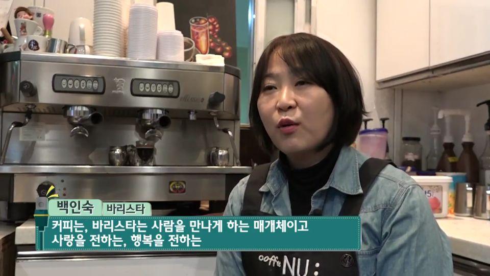 연합뉴스 4회 12.jpg