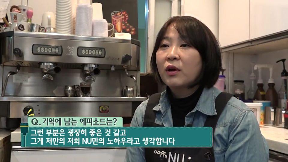 연합뉴스 4회 15.jpg