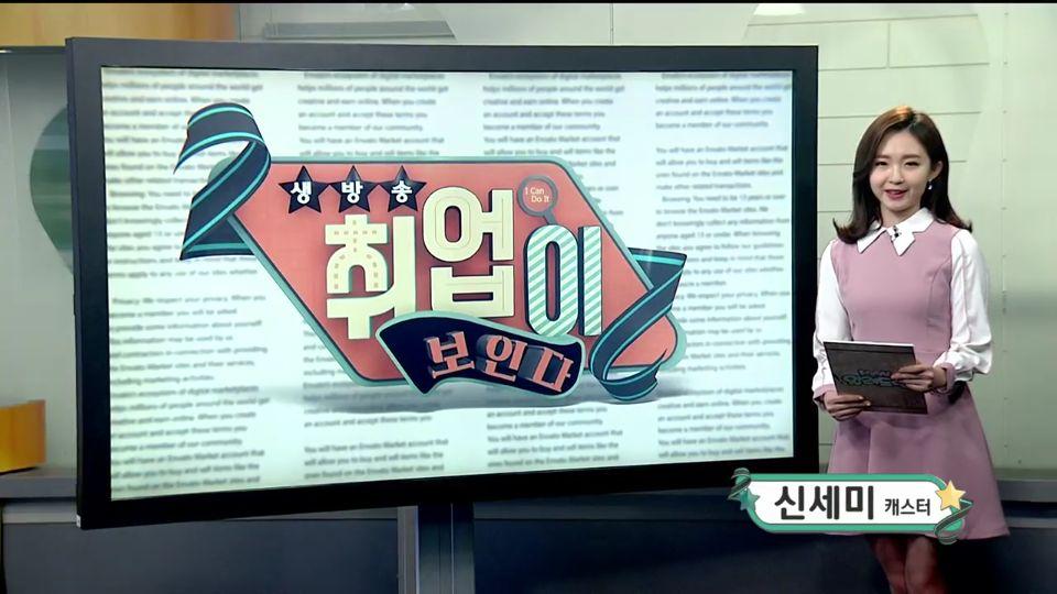연합뉴스 4회 5.jpg
