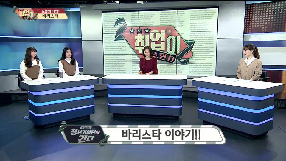 연합뉴스 4회 22.jpg