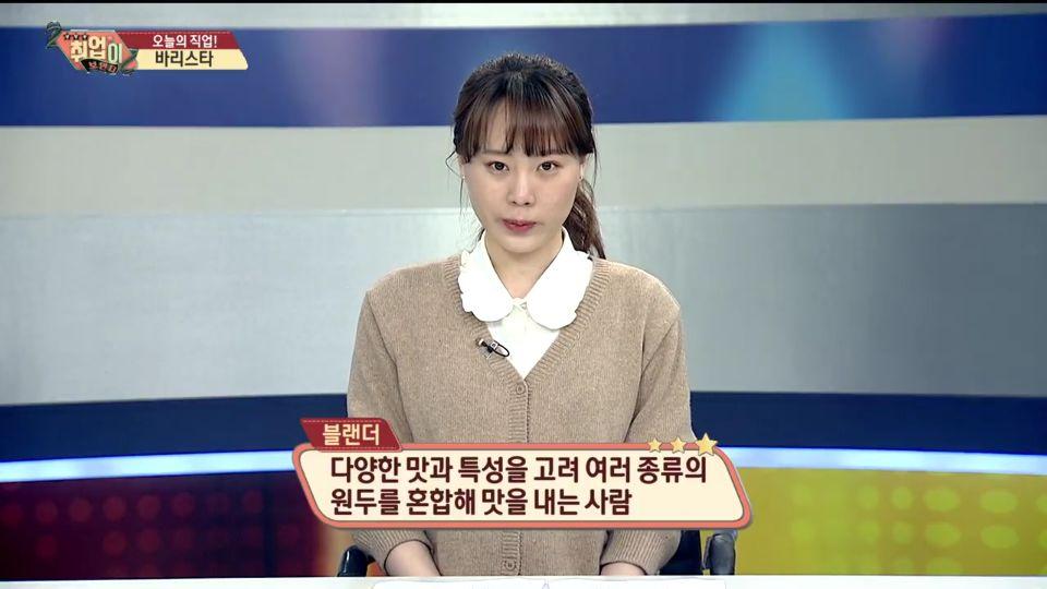 연합뉴스 4회 38.jpg