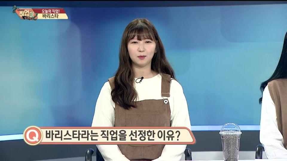 연합뉴스 4회 19.jpg