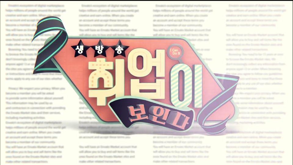 연합뉴스 4회 1.jpg