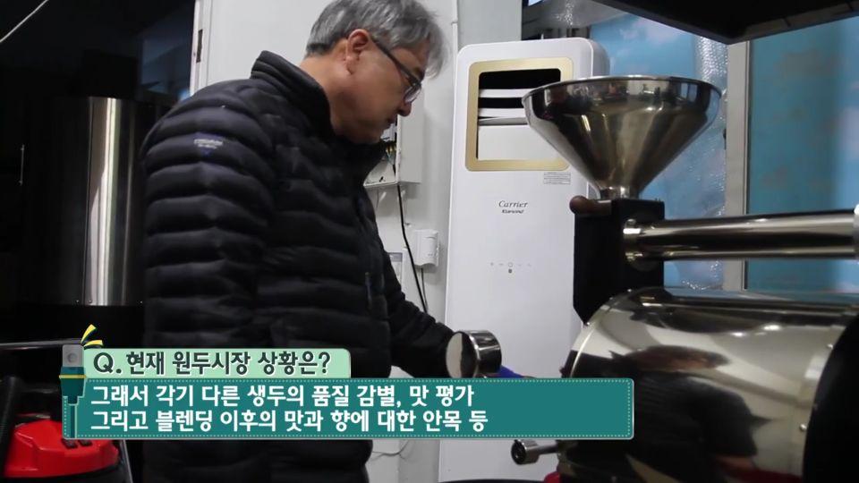 연합뉴스 4회 29.jpg