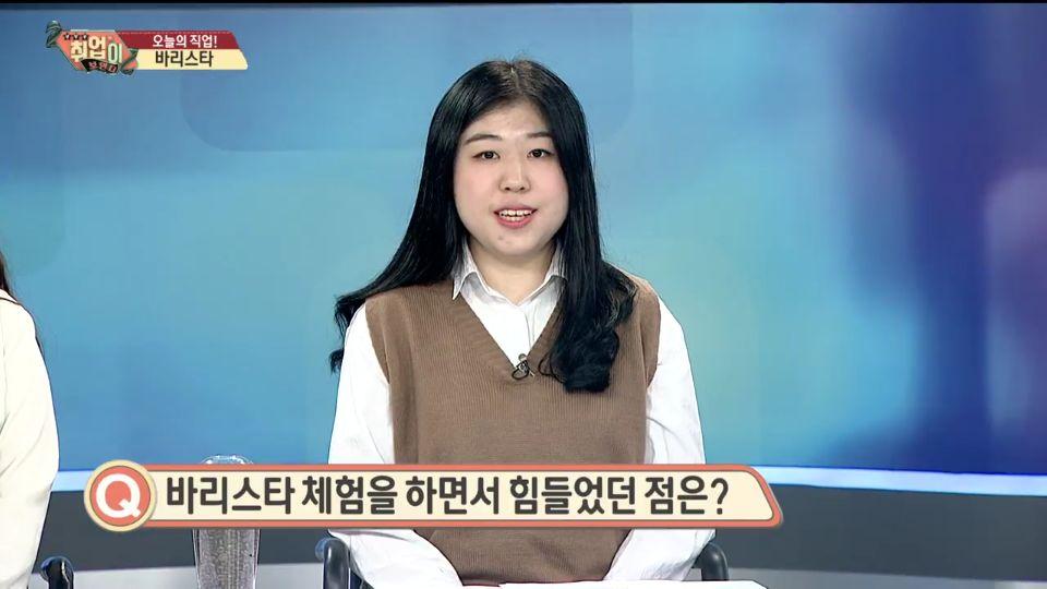 연합뉴스 4회 25.jpg