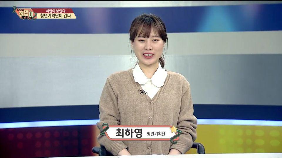 연합뉴스 4회 10.jpg
