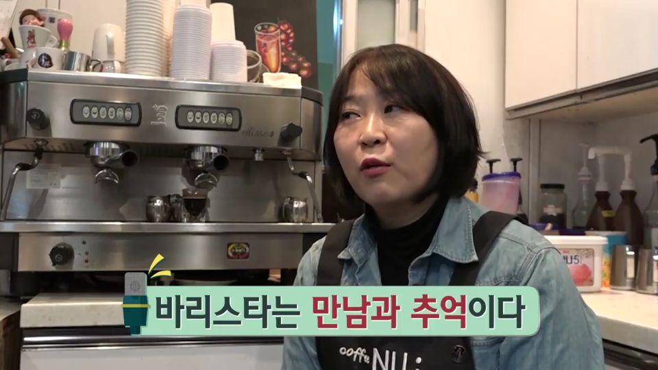 연합뉴스 4회 11.jpg