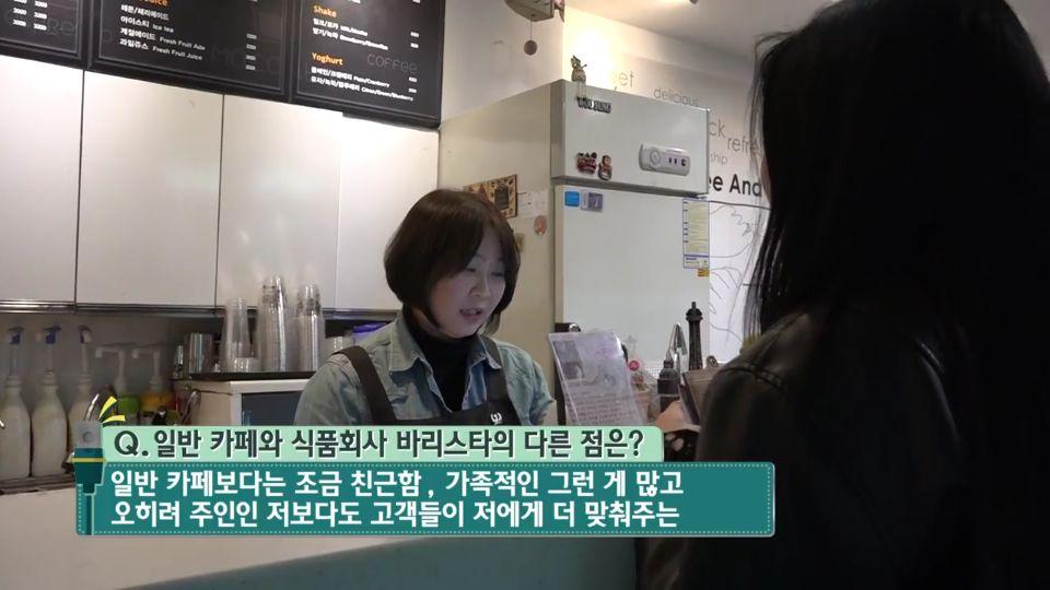 연합뉴스 4회 17.jpg