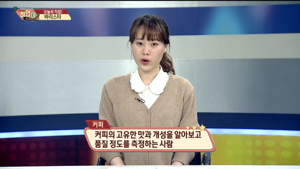연합뉴스 4회 37.jpg