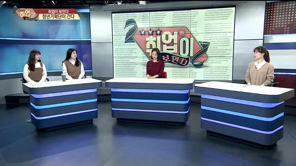 연합뉴스 4회 8.jpg