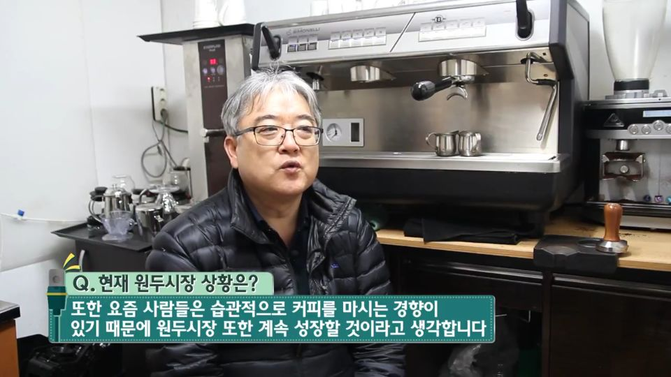 연합뉴스 4회 28.jpg