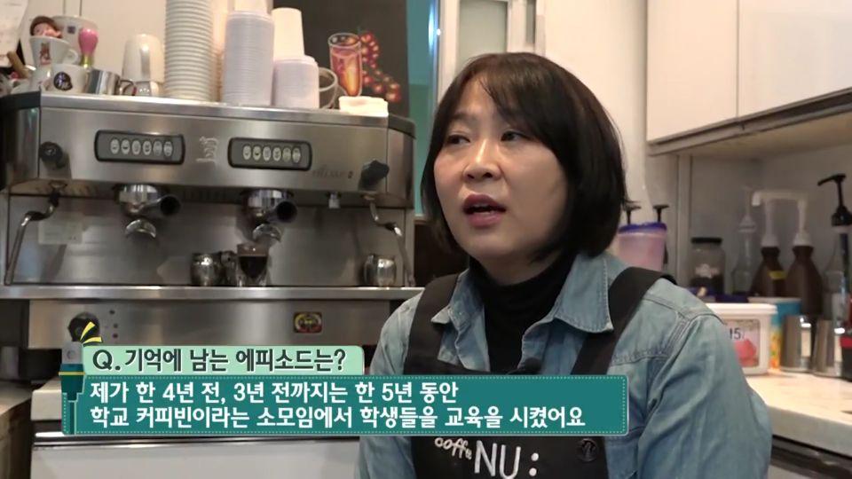 연합뉴스 4회 14.jpg
