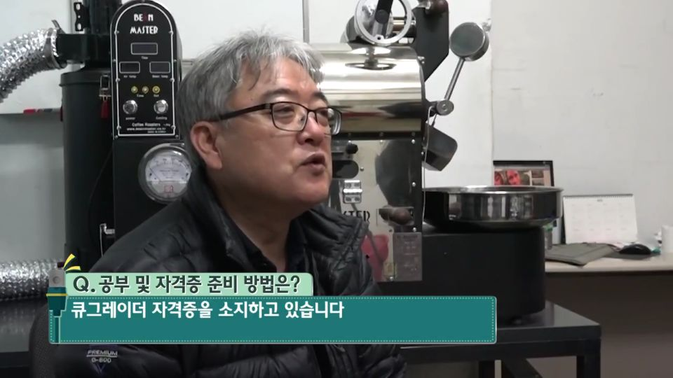 연합뉴스 4회 34.jpg