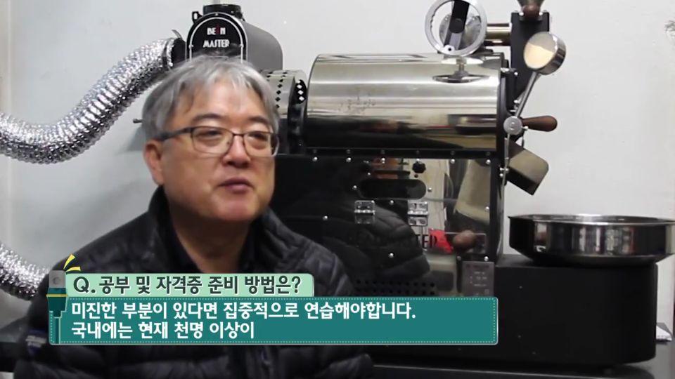 연합뉴스 4회 33.jpg