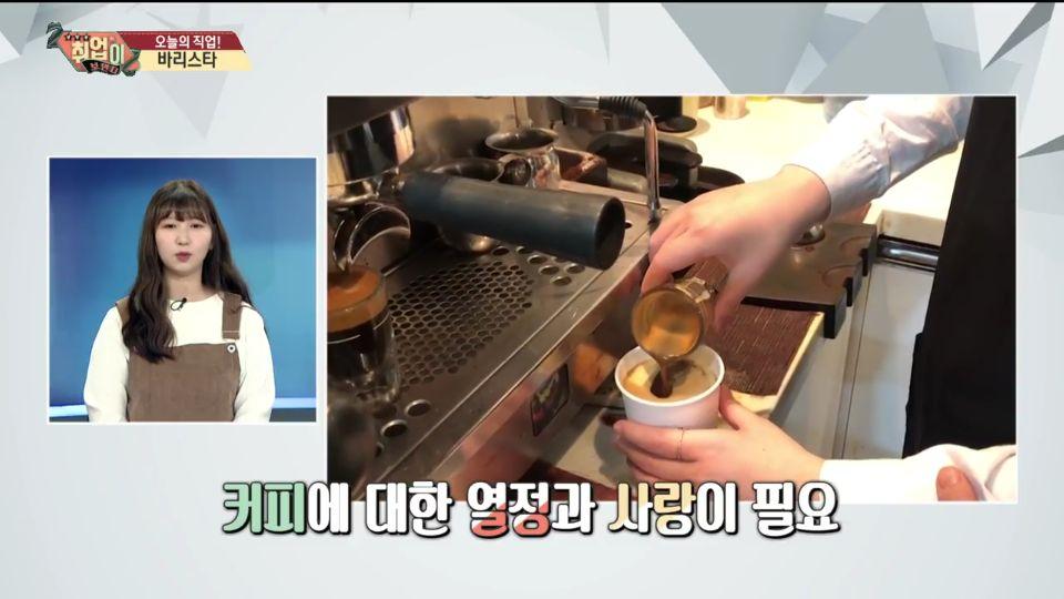 연합뉴스 4회 24.jpg