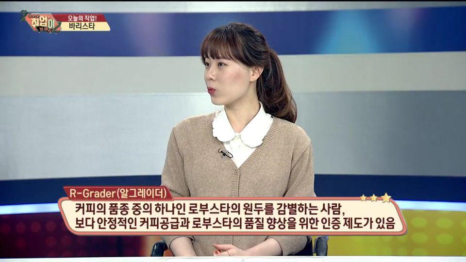 연합뉴스 4회 39.jpg