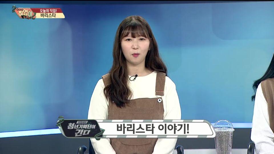 연합뉴스 4회 40.jpg