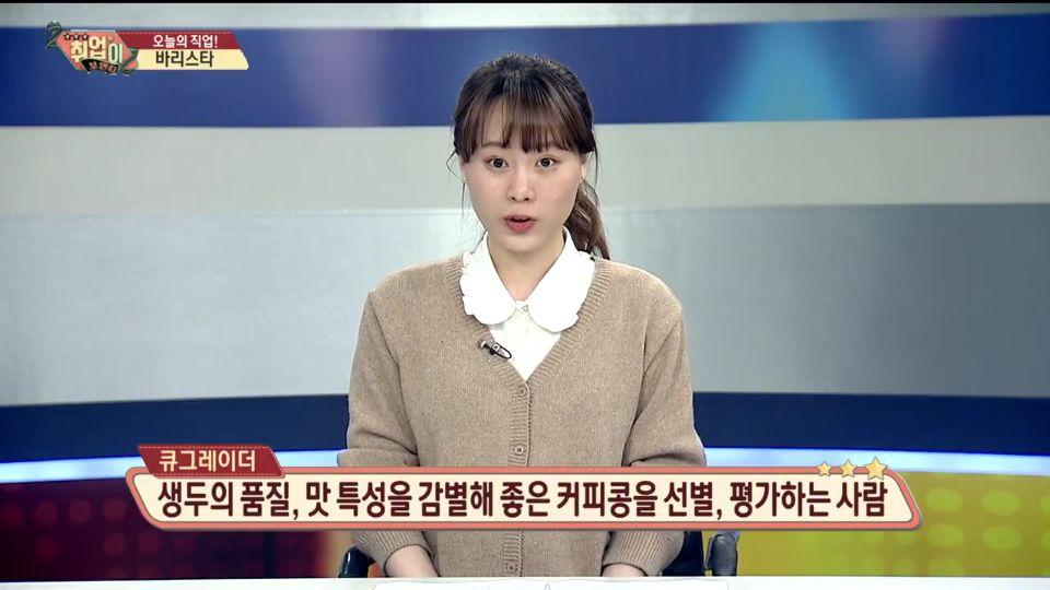 연합뉴스 4회 35.jpg