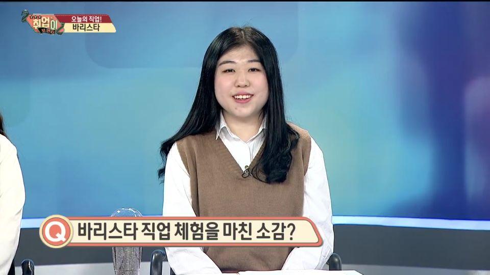 연합뉴스 4회 41.jpg