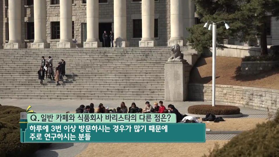 연합뉴스 4회 16-1.jpg