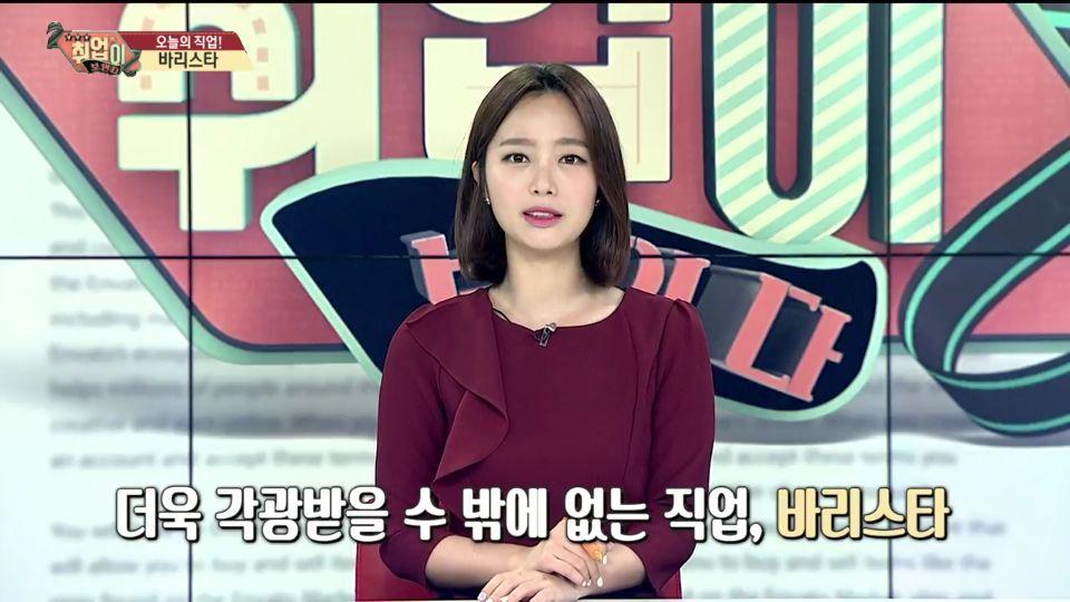 연합뉴스 4회 21.jpg