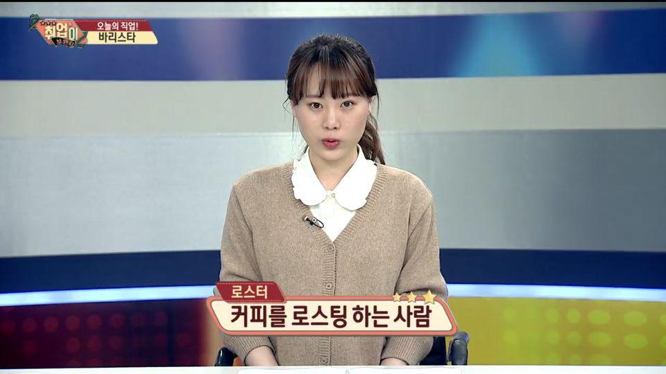 연합뉴스 4회 36.jpg