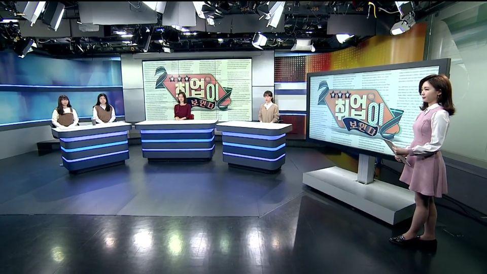 연합뉴스 4회 3-2.jpg