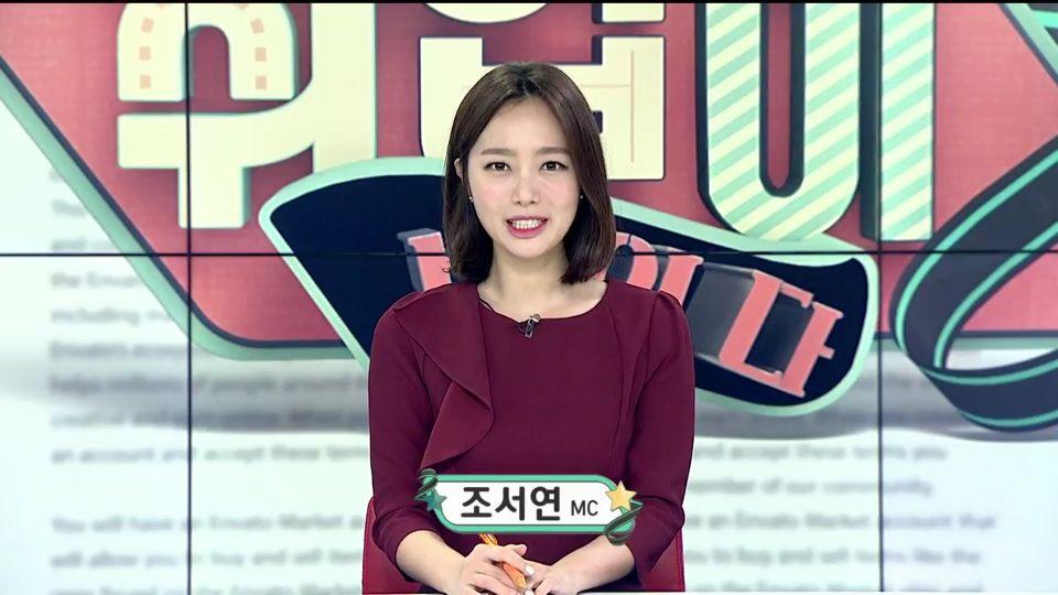 연합뉴스 4회 3-1.jpg
