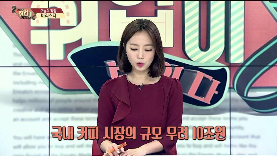 연합뉴스 4회 20.jpg