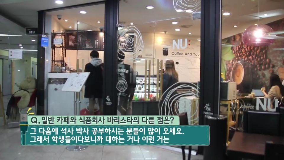 연합뉴스 4회 16-2.jpg