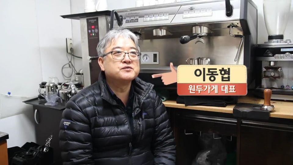 연합뉴스 4회 26.jpg