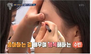 김승현 서경대 투어 20.jpg