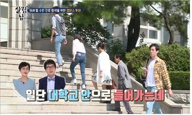 김승현 서경대 투어18.jpg