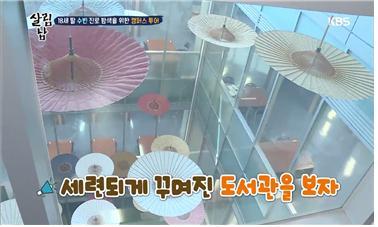 김승현 서경대 투어 19.jpg